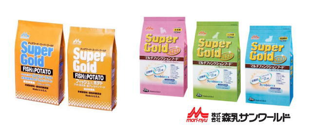 super-gold正規品商品一覧